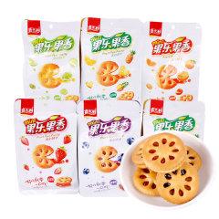 (代发)嘉士利-果乐果香果酱夹心饼干多口味组合装(夹心饼干85g/包*6)