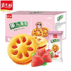 (代发)嘉士利-草莓味果乐果香夹心饼1000g/箱*1