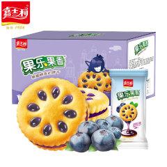 (代发)嘉士利-蓝莓味果乐果香夹心饼1000g/箱*1