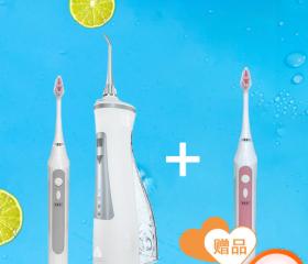 (代发)雅玺口腔清洁健康套组(冲牙器*1、电动牙刷*1、赠电动牙刷*1)【主品:灰色、赠品:粉色】