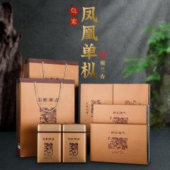 后福百年特级蜜兰香凤凰单丛茶(凤凰单丛茶100g/盒*8、赠便携旅行茶具套装)