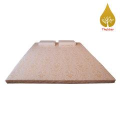 (代发)原装Thubber-7.5CM一体天然乳胶床垫1.5M