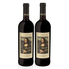2021年度糖酒会直供抢购-意大利原瓶进口蒙娜丽莎干红葡萄酒(葡萄酒750ml/瓶*2)