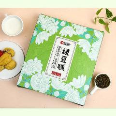 (代发)低糖绿豆糕225g/盒*1