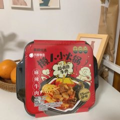(代发)香辣小火锅香辣牛肉味425g/盒*2