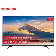 东芝电视55英寸4K语音智能电视【型号:55C240F】注:提货时间一年有效