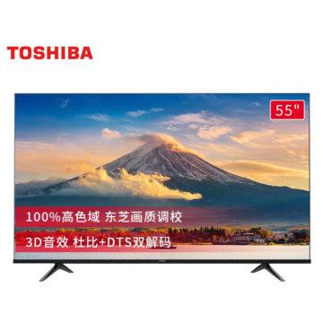 东芝电视55英寸4K语音智能电视