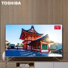 东芝电视75英寸4K语音智能电视【型号:75C340F】注:提货时间一年有效
