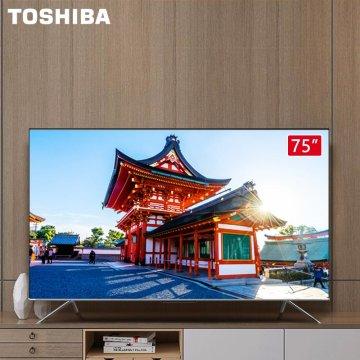 东芝电视75英寸4K语音智能电视