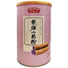"""亨博士珍贵""""紫""""淮山药粉直供组(紫淮山药粉600g/罐*8)"""