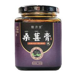靓济堂-传统古法桑葚膏超值组(桑葚膏300g/罐*10、赠桑葚膏300g/罐*6)