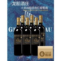 小龙战舰波尔多尚选红葡萄酒(葡萄酒750ml/瓶*6、赠礼盒*3)