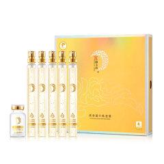 (代发)金丝玉帛黄金蛋白面部精华液套盒(蛋白液15ml*5支、蛋白线15根/瓶)