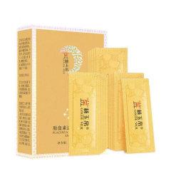 (代发)金丝玉帛胎盘素透润精华水30片