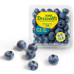 (代发)云南怡颗莓蓝莓125g/盒*6