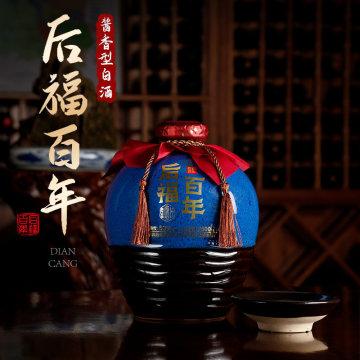 后福百年贵州茅台镇53度酱香型坛子酒