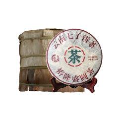 裕隆盛易武产区云南七子饼普洱茶超值组(普洱生茶357g/饼*7饼*2提)