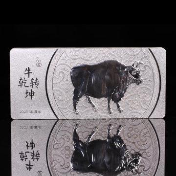 13周年庆--中国白银《牛转乾坤》收藏银条