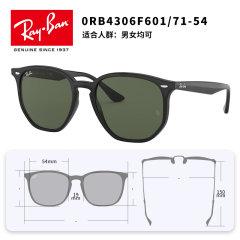 (代发)RayBan雷朋-多边形太阳镜0RB4306F60