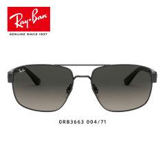 (代发)RayBan雷朋-太阳镜新款潮流墨镜0RB366300
