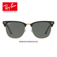 (代发)RayBan雷朋-绿色太阳镜0RB3016FW
