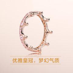 (代发)Pandora潘多拉-戒指女玫瑰金色粉色魔法皇冠饰品 无 50