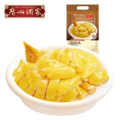 广州酒家粤式风味盐焗鸡超值组(盐焗鸡520g/包*2、豉油鸡520g/包*2)