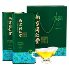 (代发)南京同仁堂-高保鲜一级冷榨亚麻籽油1L*2礼盒装