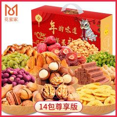 (白菜送彩金网站大全)花蜜家嗨坚果礼盒装尊享款14包