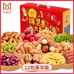 (代发)花蜜家嗨坚果礼盒装豪华款12包