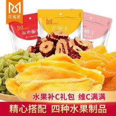 (代发)花蜜家水果补C套餐(芒果干、黄桃干、葡萄干、枣片)