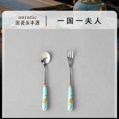 (代发)永丰源-夫人瓷西湖蓝叉勺两件套