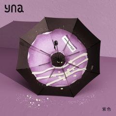 (代发)YNA甜甜圈晴雨伞*1 无 粉色