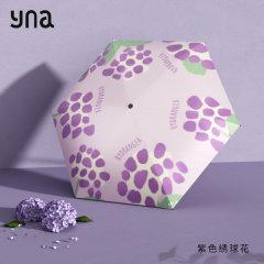(代发)NA花卉晴雨伞*1 无 黄色向日葵