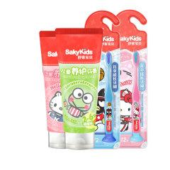 (代发)舒客宝贝儿童口腔护理组合(牙膏*2、牙刷*2)