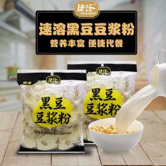 (代发)捷氏-黑豆豆浆粉300克/袋*3