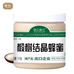 (代发)捷氏-土蜂巢结晶白蜜椴树蜂蜜1000克/瓶*1
