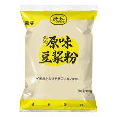 (白菜送彩金网站大全)捷氏-经典原味豆浆粉480克/袋*3