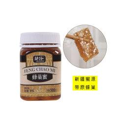 (代发)捷氏-蜂巢蜜蜂社蜂蜜500g/瓶*1