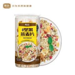 (白菜送彩金网站大全)捷氏-燕麦片混合水果坚果燕麦600/罐*1