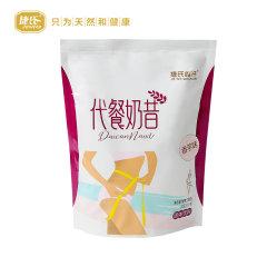 (代发)捷氏-膳食纤维饱腹代餐粉香芋味280g/袋*4