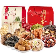 (代发)山义雨-坚果1842g菌菇1340g礼盒装