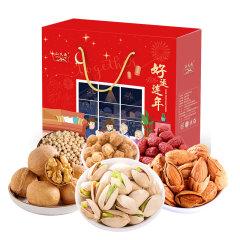 (代发)山义雨-坚果炒货年货1842g礼盒