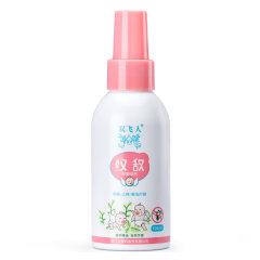 (代发)双飞人-文敌喷雾植物防蚊食用级原料100ML/瓶*1
