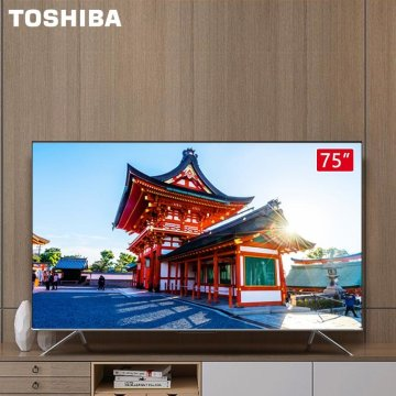 2021年中庆—东芝电视75英寸4K语音智能电视