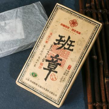 2021年中庆—后福百年10年班章普洱茶砖组