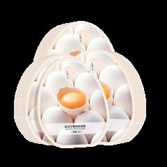 (代发)金丝玉帛蛋清水嫩细滑营养面膜贴24片