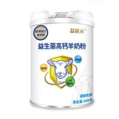 益生菌高钙羊奶粉(羊奶粉200g/罐*10)