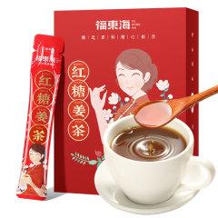 (代发)福东海红糖姜茶120克/盒*1