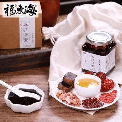 (代发)福东海五红汤膏150克/瓶*1